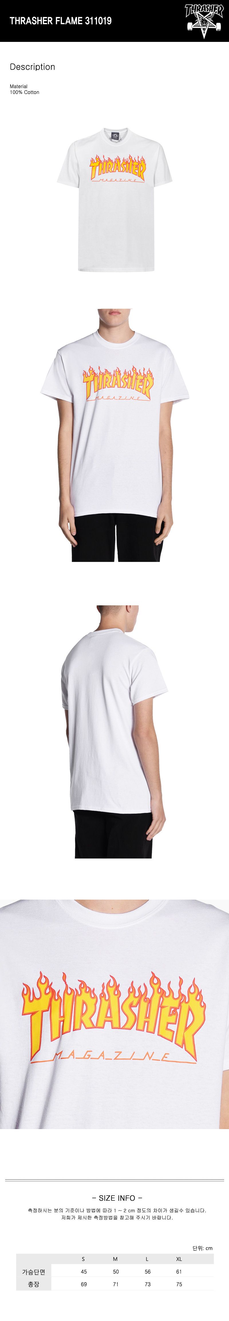 쓰레셔(THRASHER) 트래셔 FLAME 311019 SHORT SLEEVE - WHITE